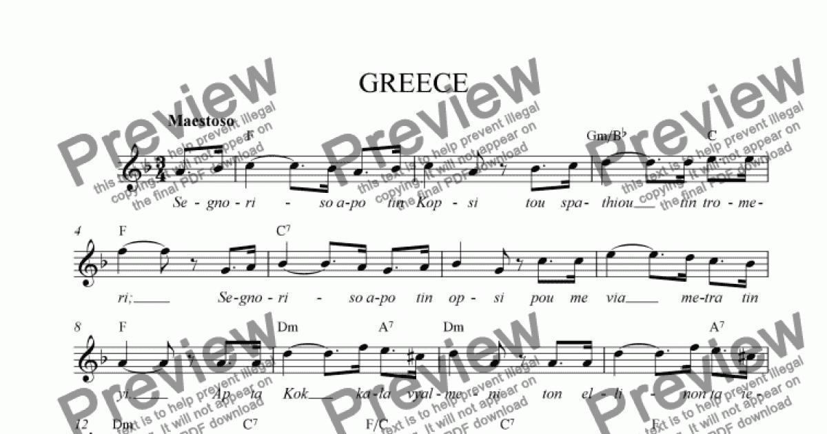 GREECE - National Anthem (Tune, words, chords) - Sheet Music PDF file