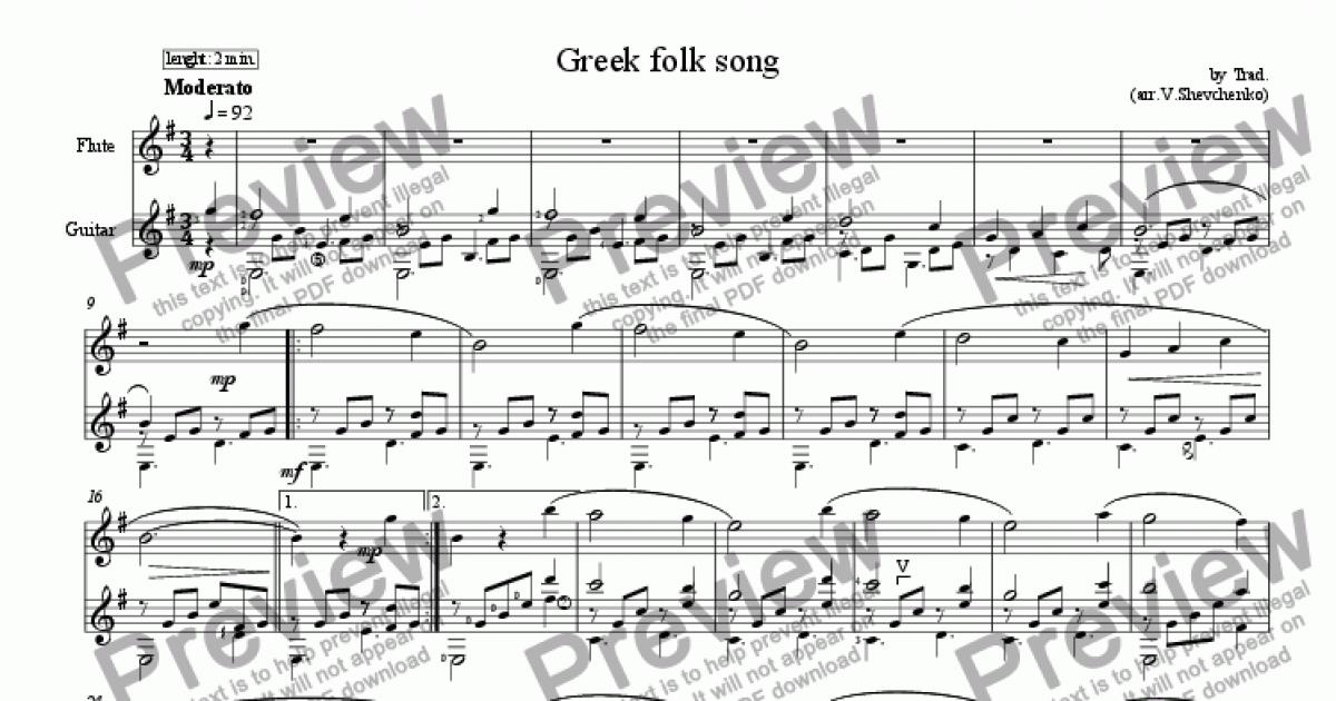 Greek folk song (arr  for flute and guitar) for Large mixed ensemble by  trad  - Sheet Music PDF file to download