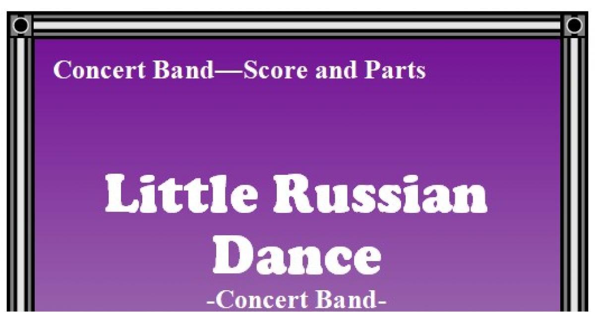 dance music manual pdf download