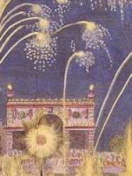 Cover art for Oboe II part from The Music for the Royal Fireworks, HWV 351, IV. La Rejouissance