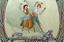 "Cover art for Viola part from TARANTELLA from ""Dances of the Royal Court"". №5"