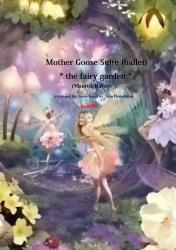 Cover art for 1st Horn part from BRASS BAND - Mother Goose Suite (ballet) - The Fairy Garden