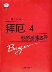 Cover art for Piano part from Beyer4