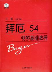 Cover art for Beyer54
