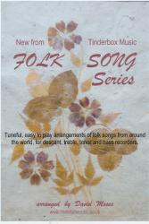 Cover art for AFRICAN SONG SET