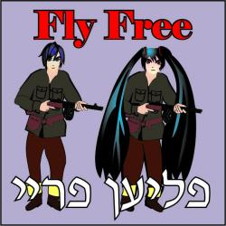 Cover art for Les Paul Tab part from Song 251פליען פֿרייַ Fly Free