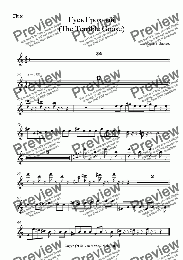 page one of the Flute part from Гусь Грозный  (The Terrible Goose) for Orchestra