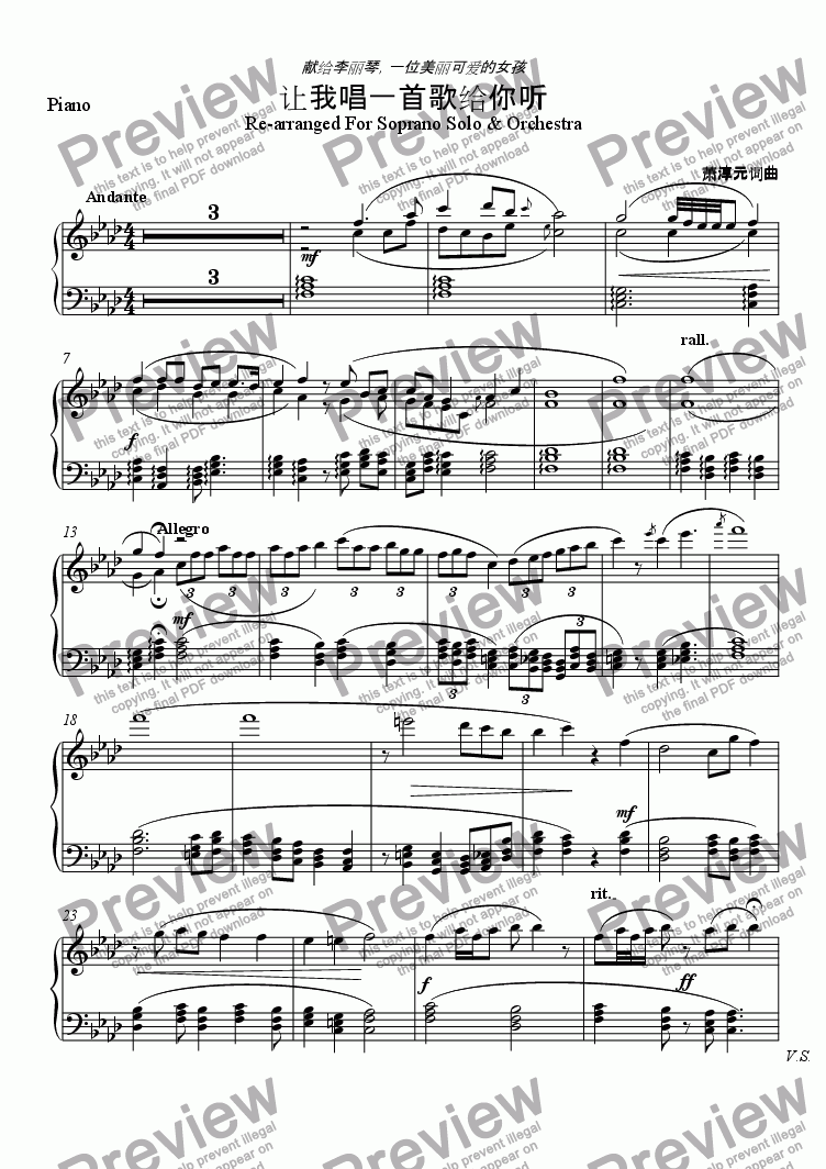 page one of the Piano part from 让我唱一首歌给你听(Soprano Solo & Orchestra)
