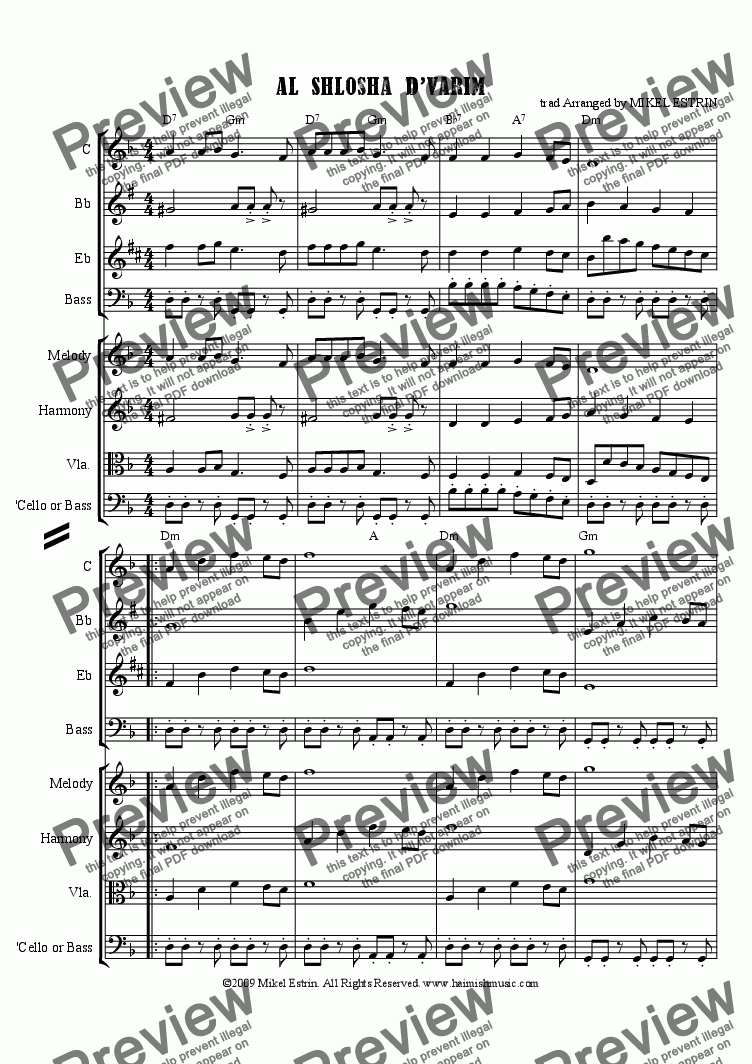 page one of the Eb alto sax or horn part from Al Shlosha D'varim Wind Ensemble & Strings