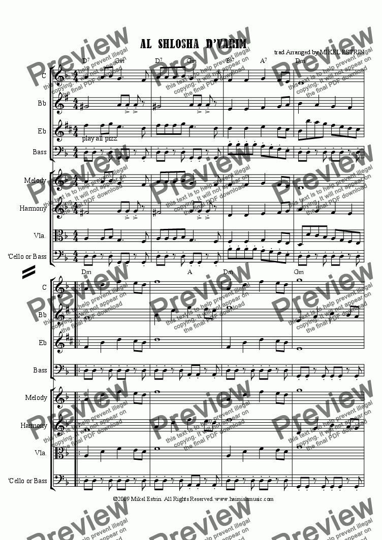 page one of the electric or standup bass part from Al Shlosha D'varim Wind Ensemble & Strings