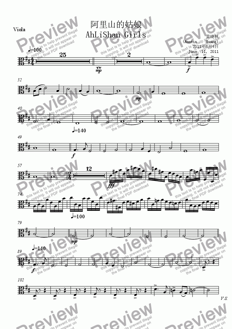 page one of the Viola part from China Series 09 阿里山的姑娘 AhLiShan Girls String + Winds + Piano Septet Performed by Starry Night Ensemble June 14, 2011