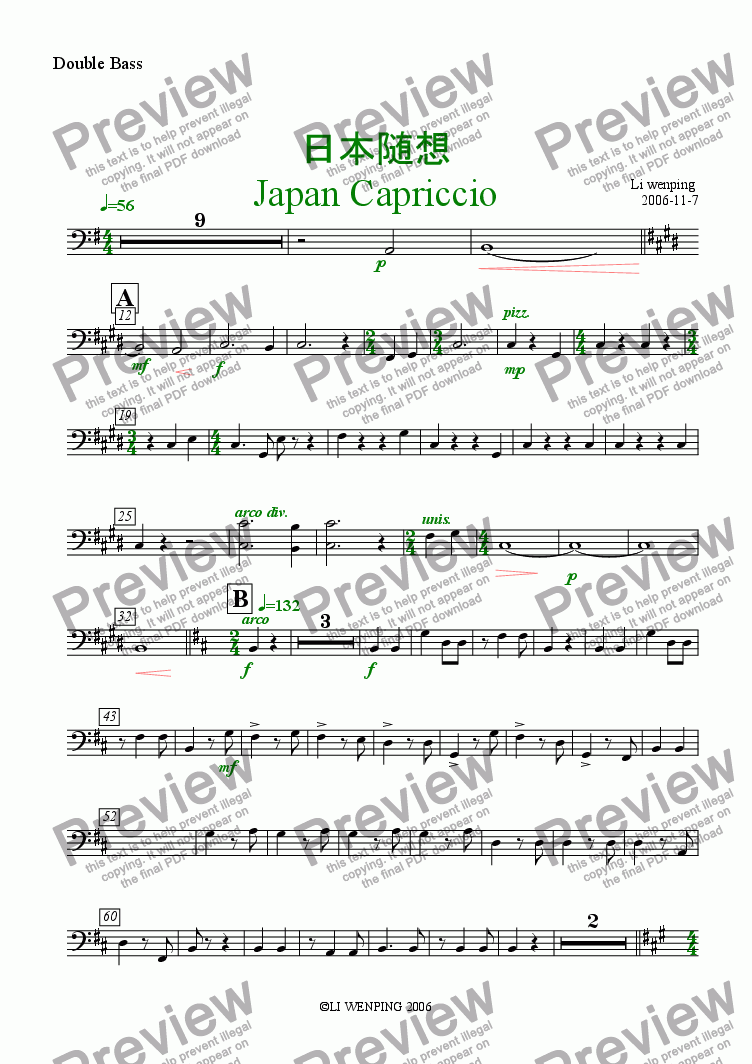 page one of the Double Bass part from 日本随想 Japan Capriccio