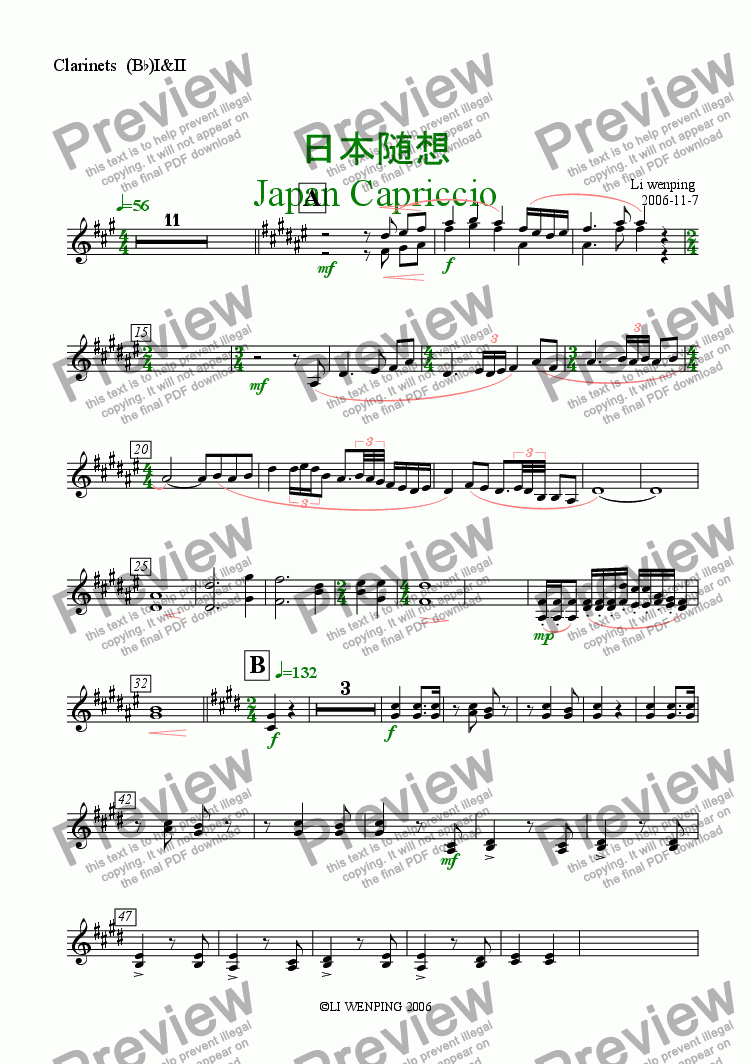page one of the Clarinets  (B^b)I&II part from 日本随想 Japan Capriccio