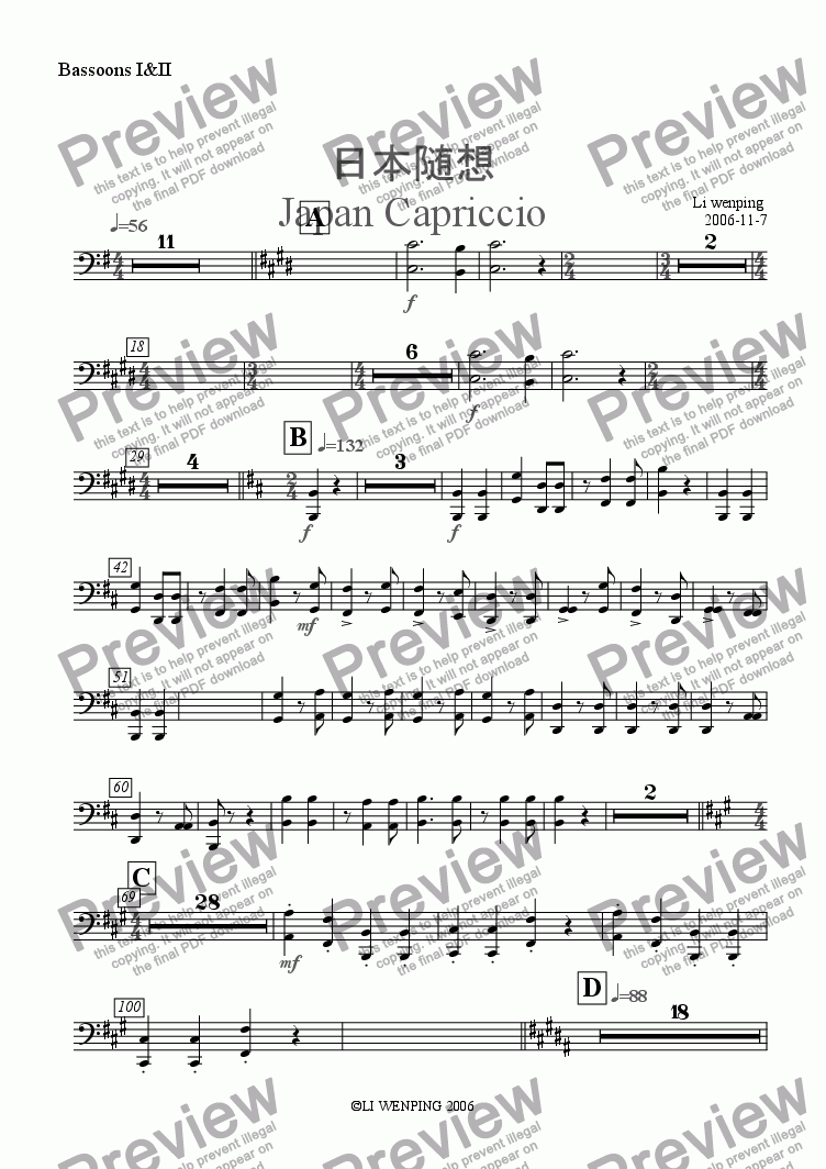 page one of the Bassoons I&II part from 日本随想 Japan Capriccio