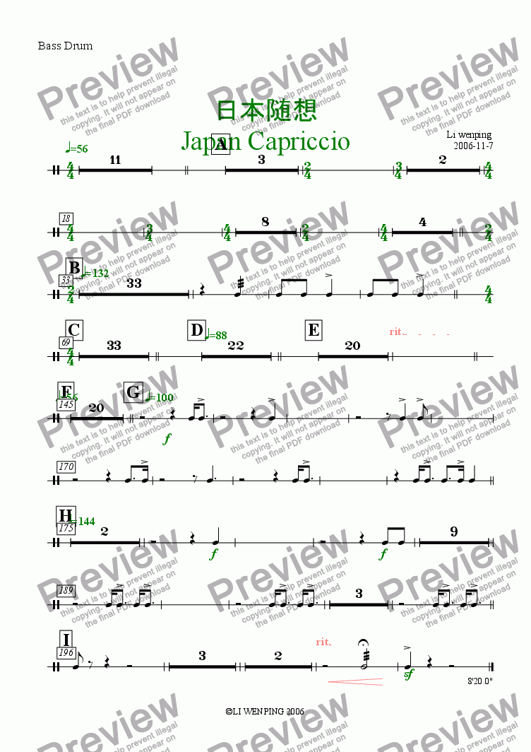 page one of the Bass Drum part from 日本随想 Japan Capriccio