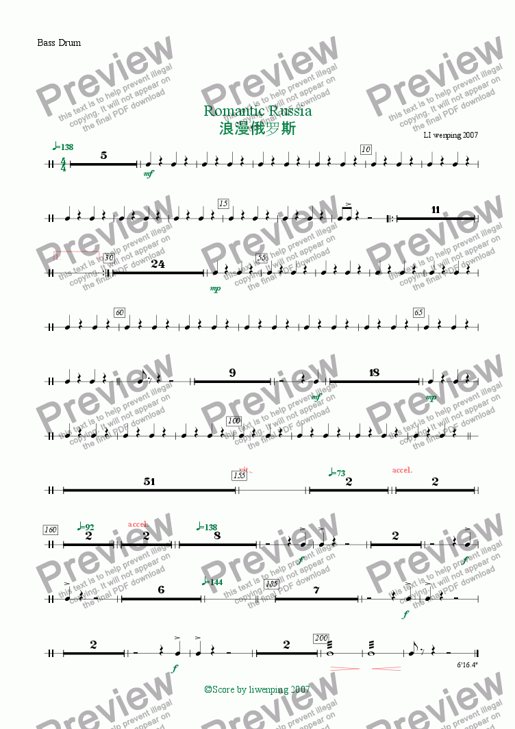 page one of the Bass Drum part from 浪漫俄罗斯 Romantic Russia