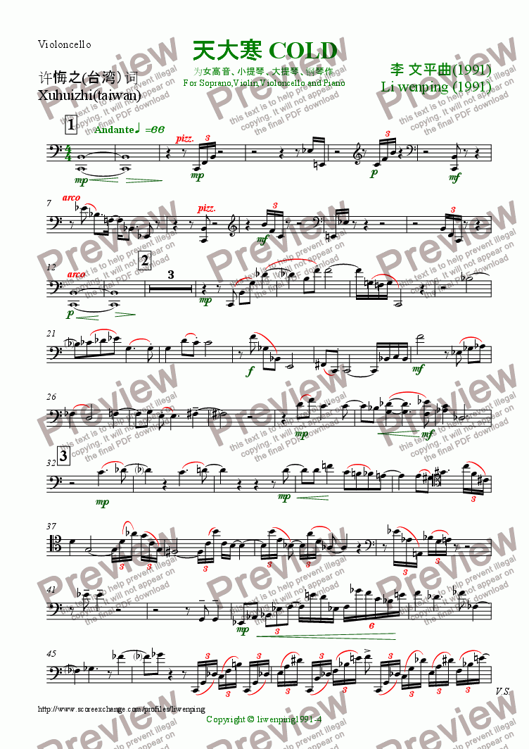 page one of the Violoncello part from 天大寒 COLD