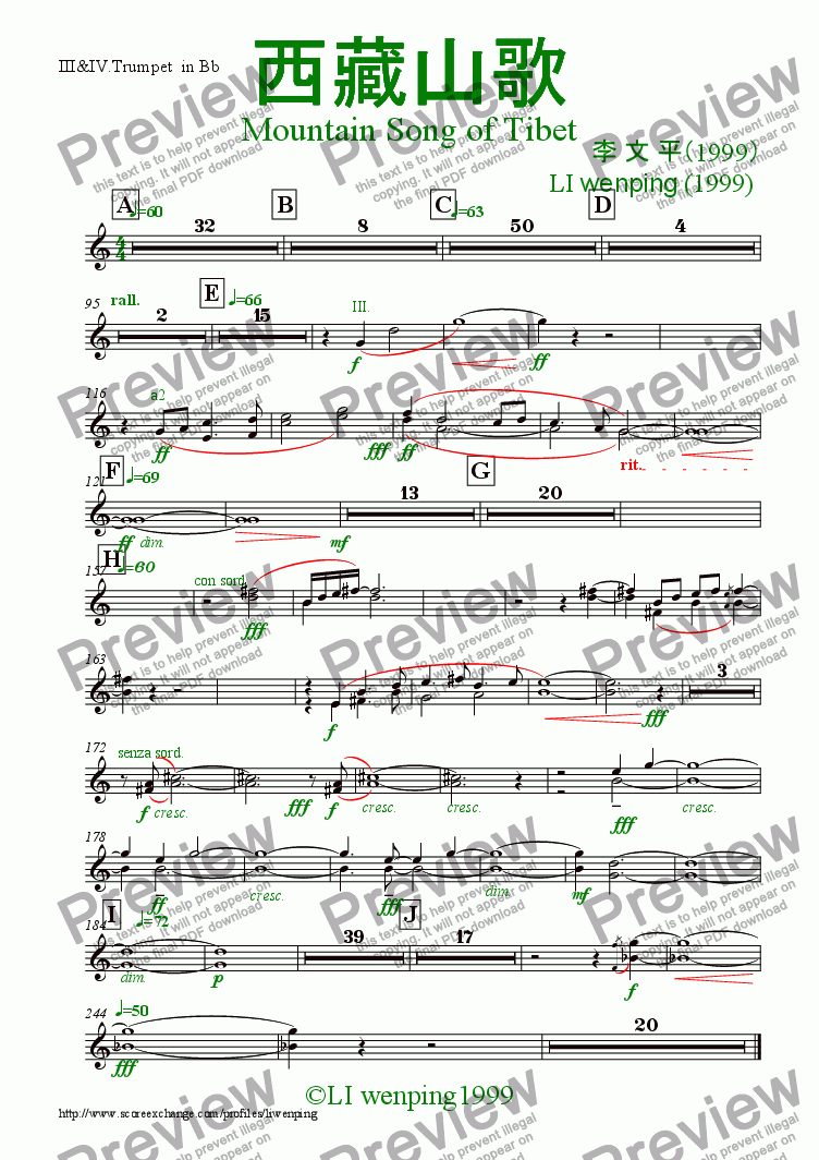 page one of the III&IV.Trumpet  in Bb part from 西藏山歌 Mountain Song of Tibet