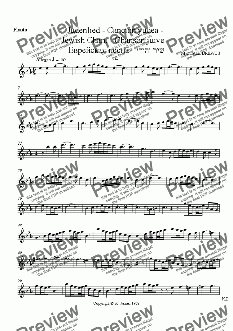 page one of the Flauto part from Judenlied - Canción yudea -  Jewish Chant - Chanson juive -  Еврейская песна - שיר יהודי