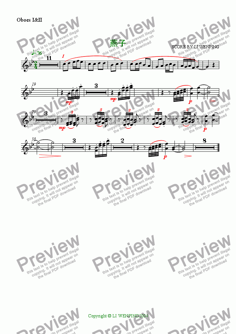 page one of the Oboes I&II part from 燕子SWALLOW