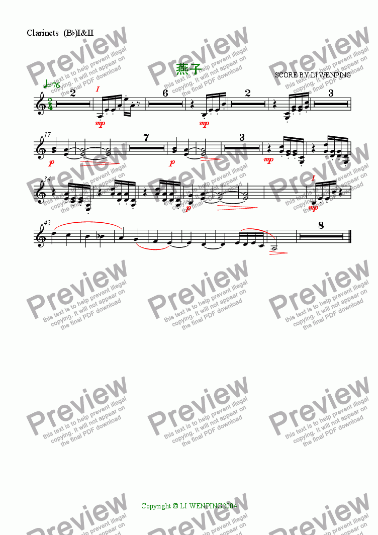 page one of the Clarinets  (B^b)I&II part from 燕子SWALLOW