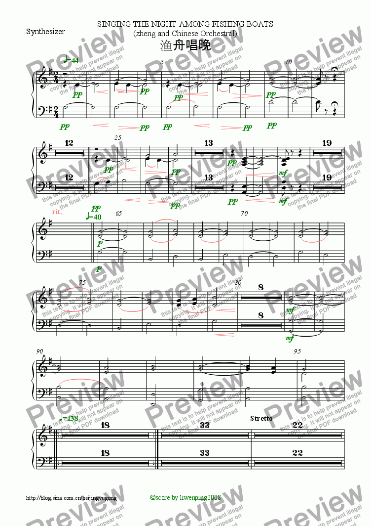 page one of the Synthesizer part from 渔舟唱晚(民族管弦乐)SINGING THE NIGHT AMONG FISHING BOATS