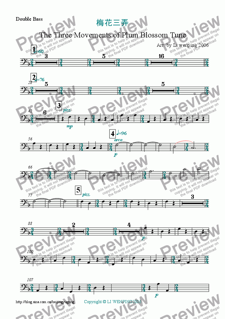 page one of the Double Bass part from 梅花三弄The Three Movements of Plum Blossom Tune