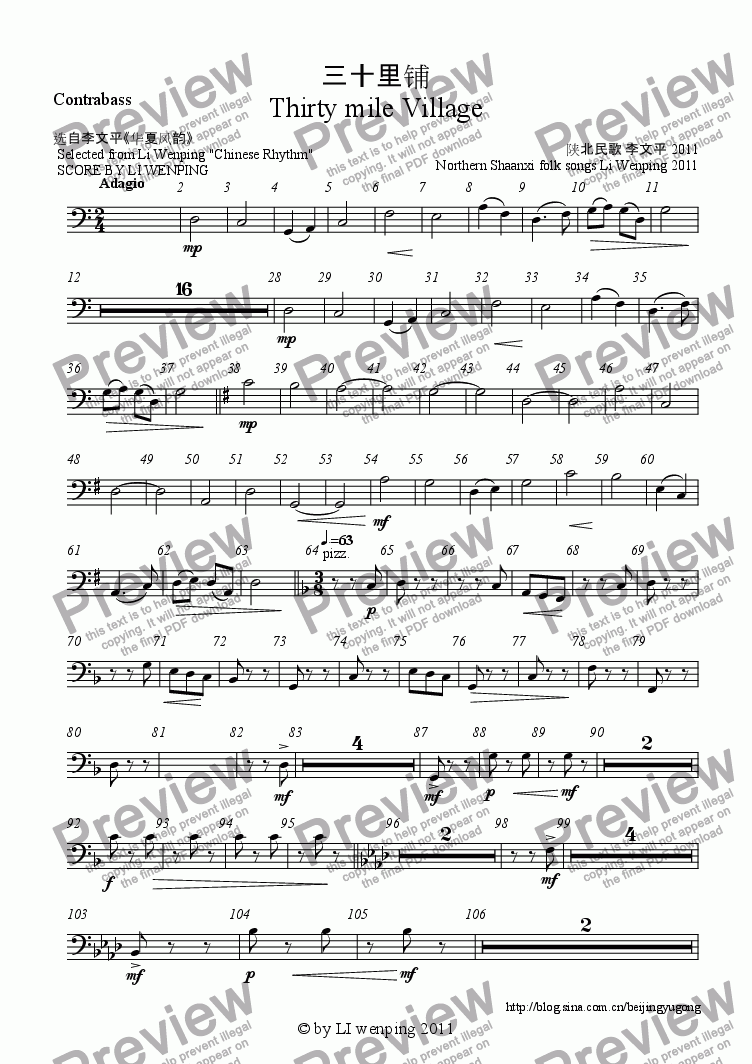 page one of the Contrabass part from 三十里铺 Thirty mile Village