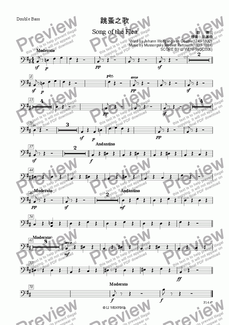 page one of the Double Bass part from 跳蚤之歌 Song of the Flea