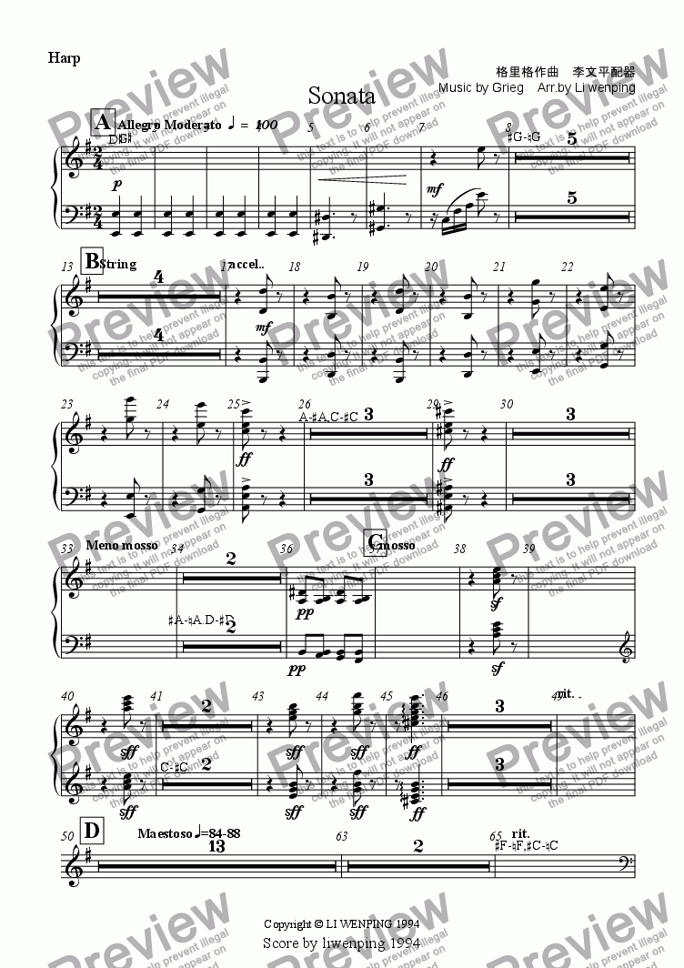 page one of the Harp part from Sonata,The first movement(Grieg piano orchestration)