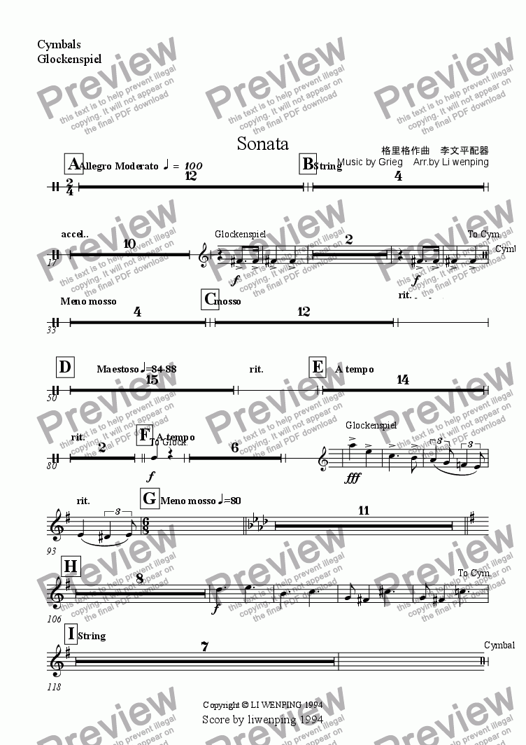 page one of the Cymbals, Glockenspiel part from Sonata,The first movement(Grieg piano orchestration)