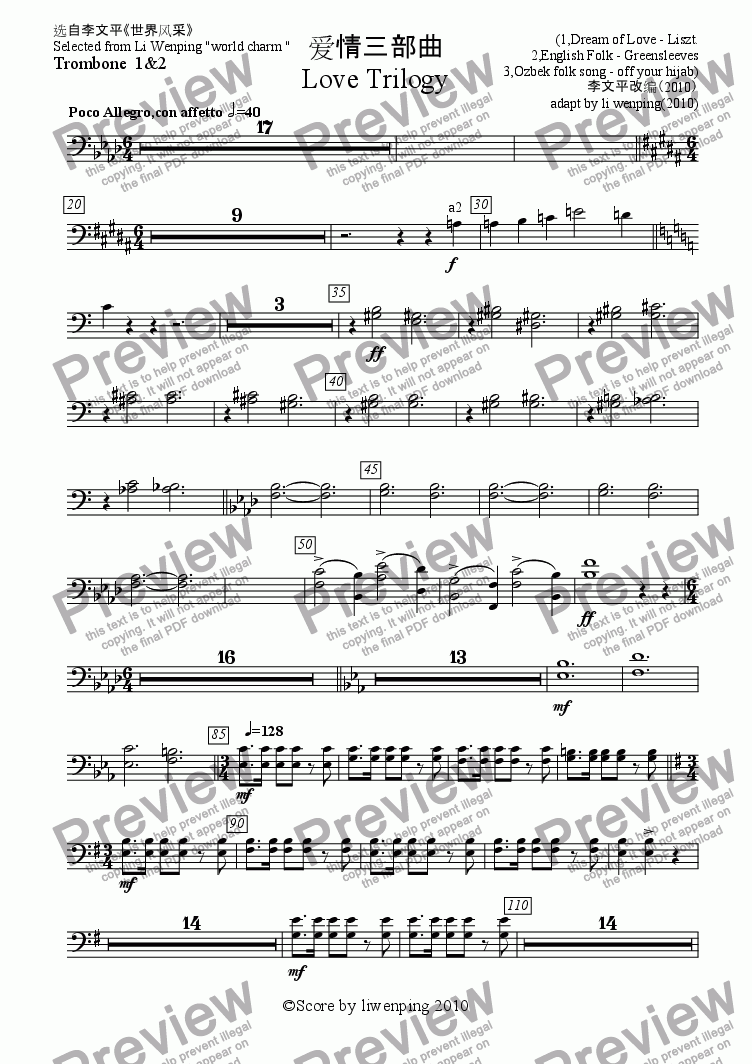page one of the Trombone  1&2 part from 爱情三部曲-1,爱之梦,2,绿袖子,3,掀起你的盖头来 Love Trilogy-1, Love Dream, 2, Greensleeves, 3, off your hijab