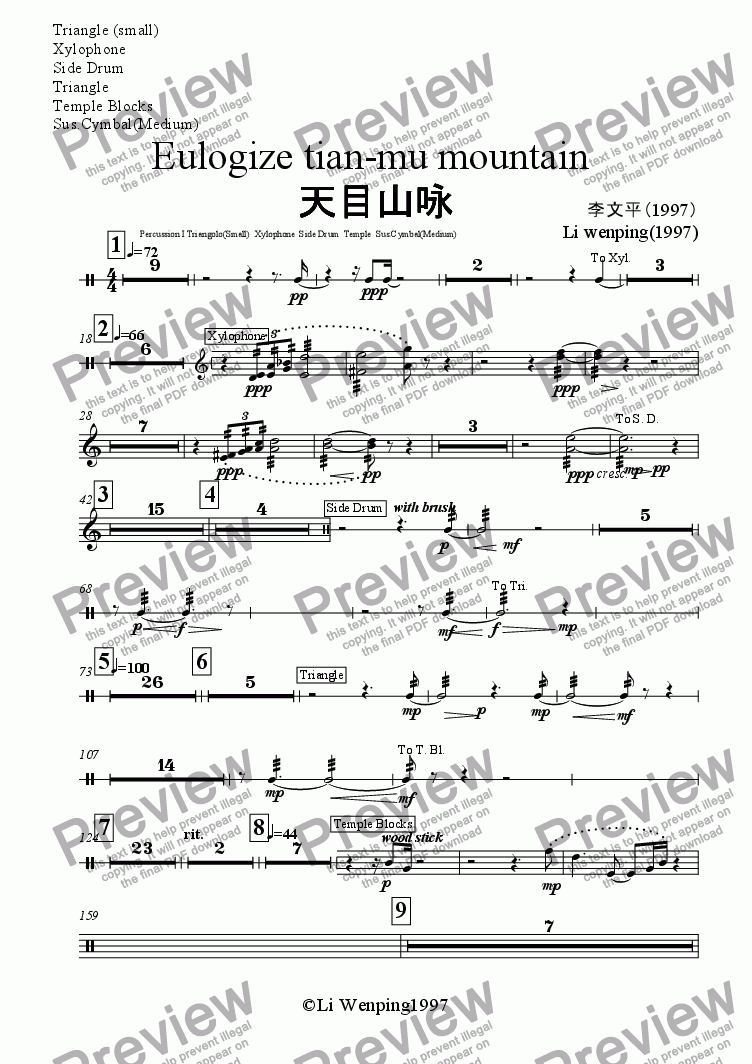 page one of the Triangle (small), Xylophone, Side Drum, Triangle, Temple Blocks, Sus.Cymbal(Medium) part from 天目山咏--二胡与管弦乐队协奏曲 Eulogize tian-mu mountain