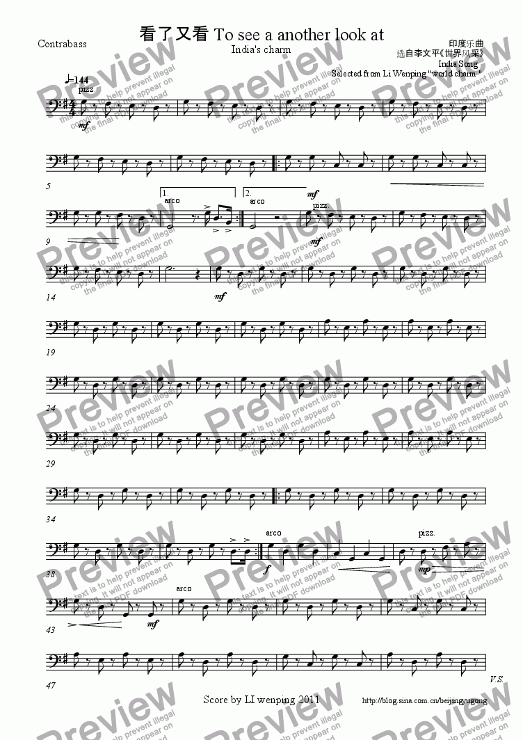 page one of the Contrabass part from 看了又看 To see a another look at