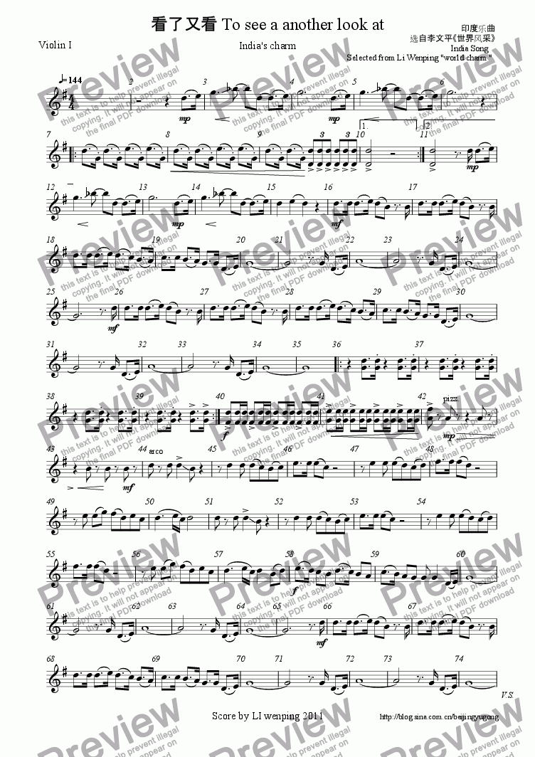 page one of the Violin I part from 看了又看 To see a another look at