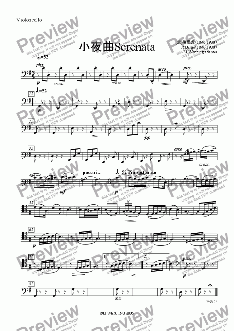 page one of the Violoncello part from 小夜曲Serenata