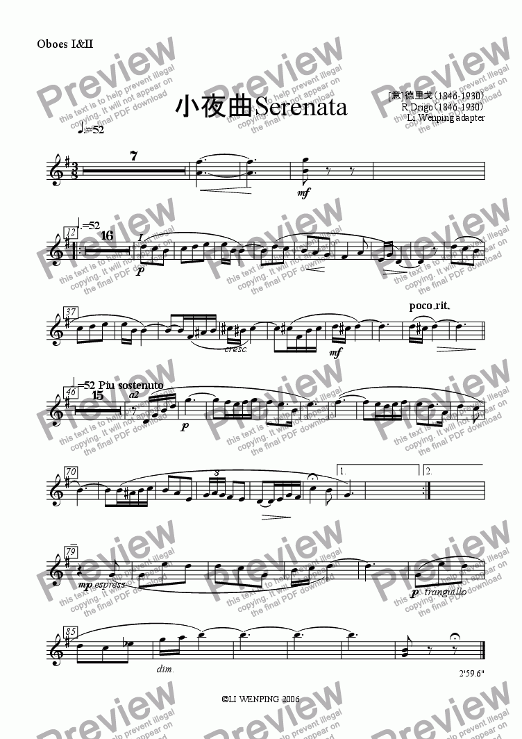 page one of the Oboes I&II part from 小夜曲Serenata