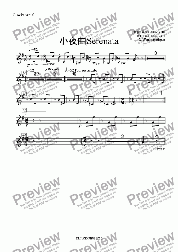 page one of the Glockenspiel part from 小夜曲Serenata