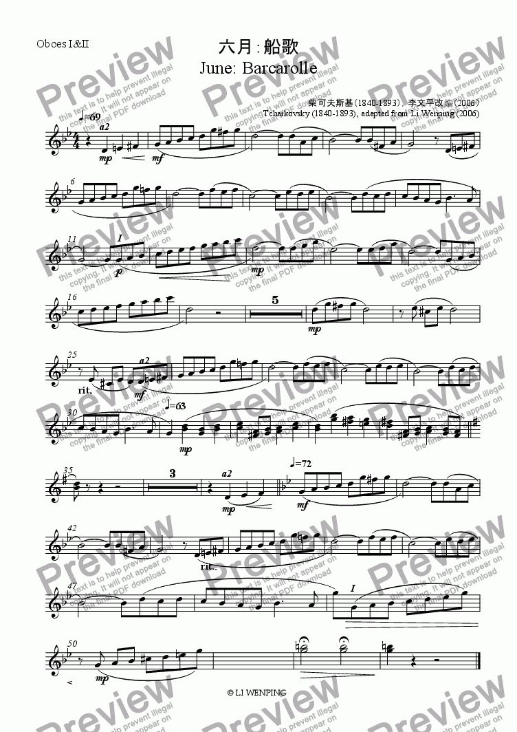 page one of the Oboes I&II part from 六月:船歌 June: Barcarolle