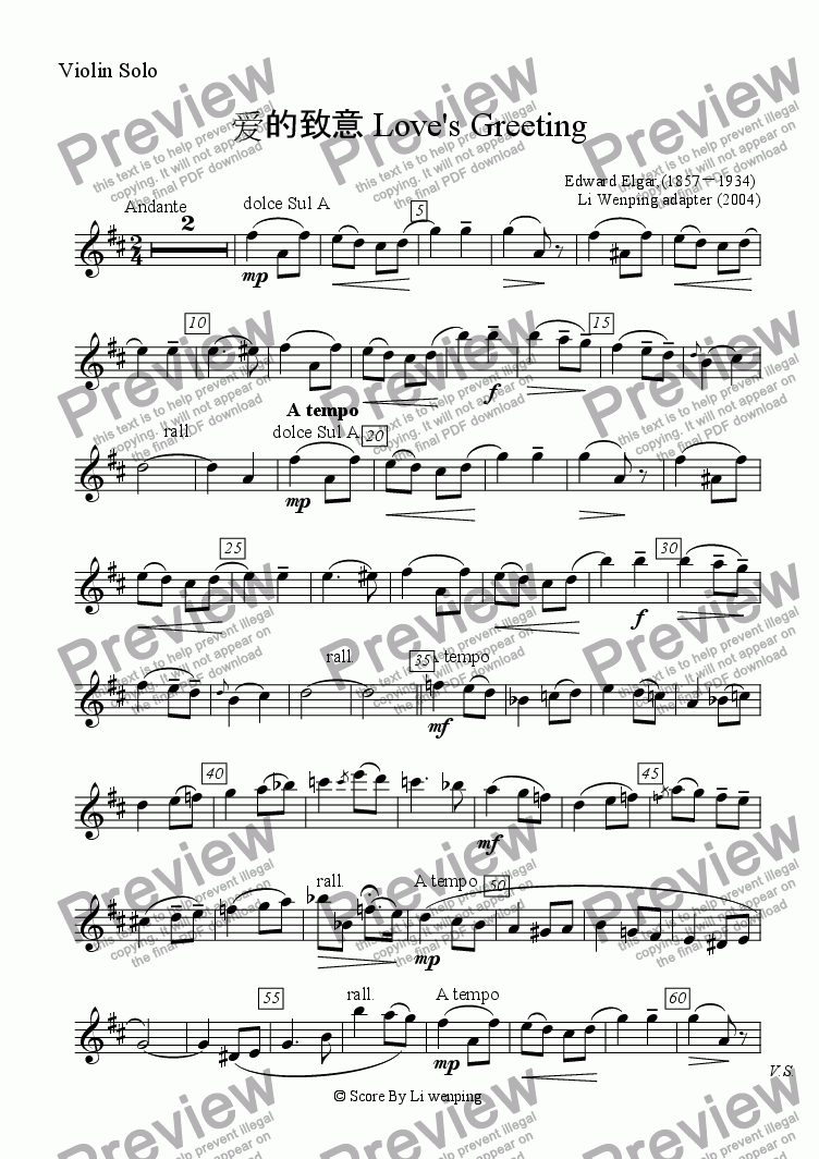 page one of the Violin Solo part from 爱的致意- 小提琴与乐队Love's Greeting--Violin and Orchestra