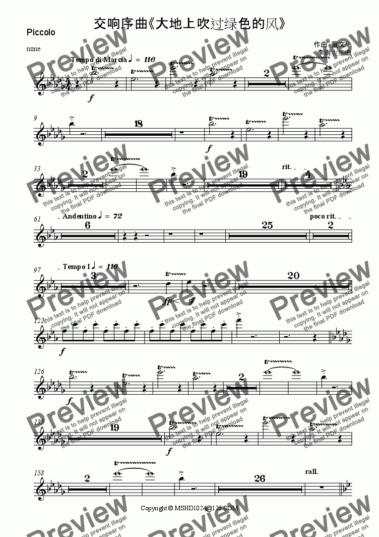 page one of the Piccolo part from Overture of Verd Millitary Winds