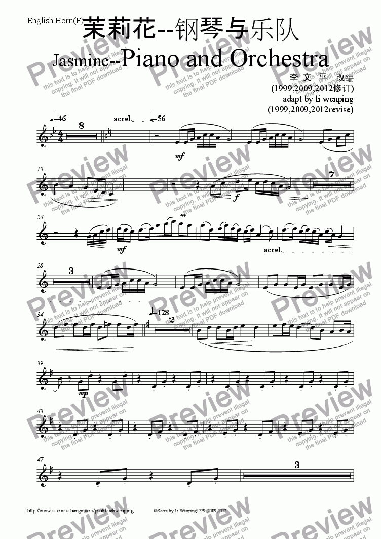 page one of the English Horn(F) part from 茉莉花-钢琴与乐队 Jasmine X--Piano and Orchestra