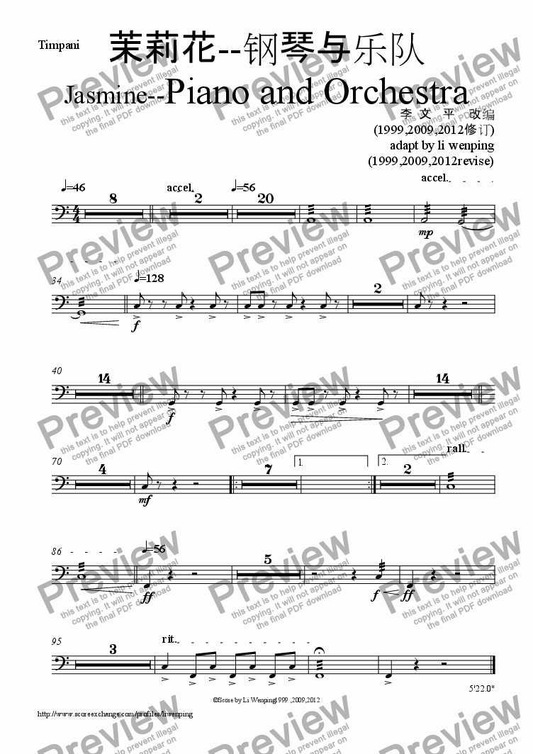 page one of the Timpani part from 茉莉花-钢琴与乐队 Jasmine X--Piano and Orchestra