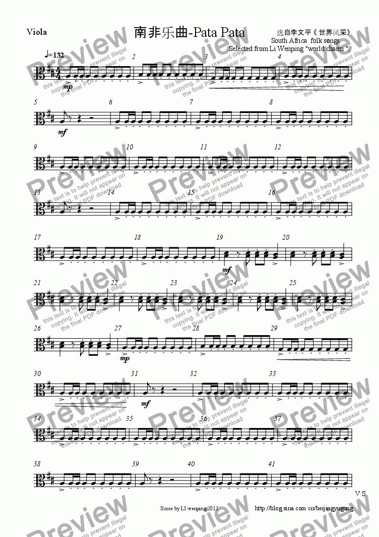 page one of the Viola part from 南非乐曲-Pata Pata