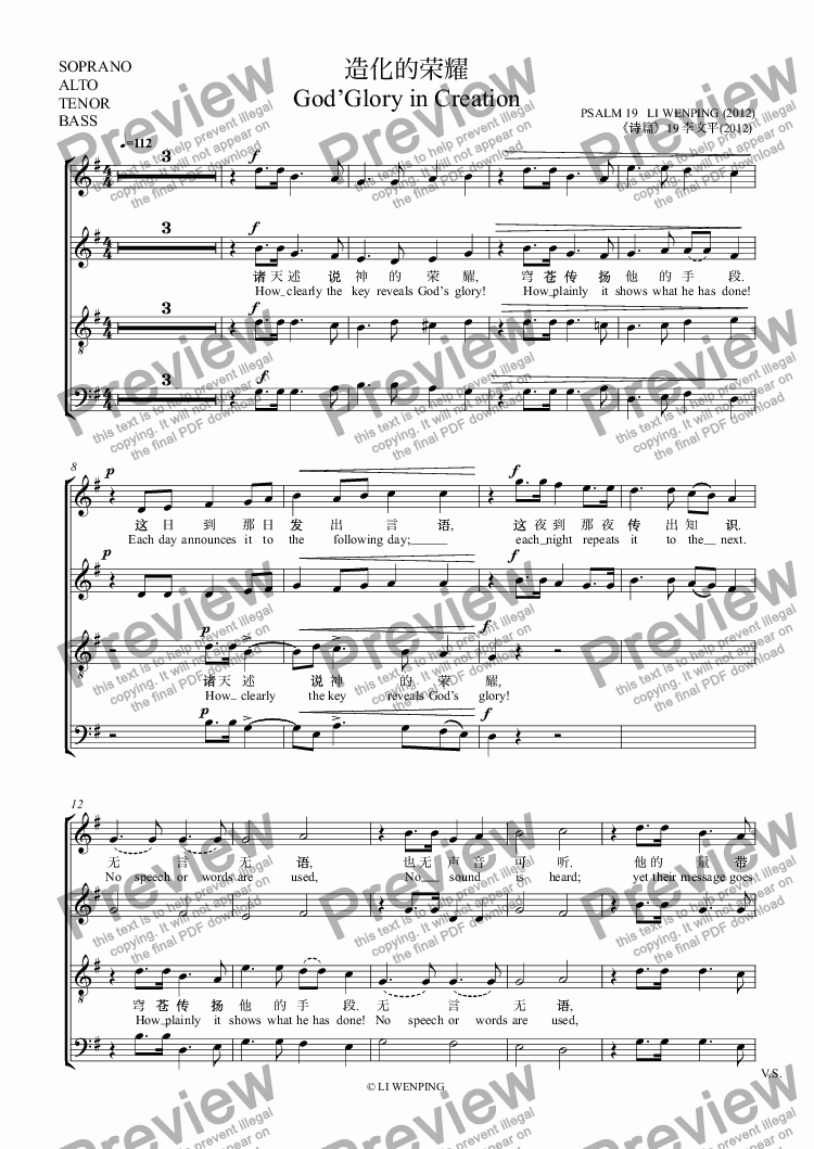 page one of the SOPRANO, ALTO, TENOR, BASS part from PSALM 19 造化的荣耀 God'Glory in Creation