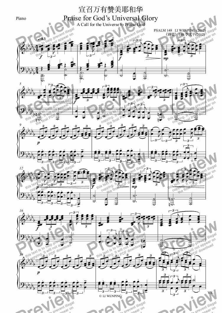 page one of the Piano part from PSALM 148 宣召万有赞美耶和华 Praise for God's Universal Glory