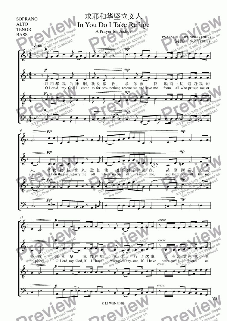 page one of the SOPRANO, ALTO, TENOR, BASS part from PSALM 7 求耶和华坚立义人 In You Do I Take Refuge