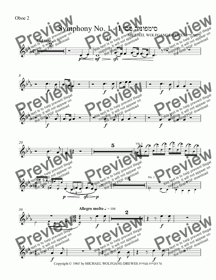 page one of the Oboe 2 part from Symphony No. 1 (Complete Orchestra Score)