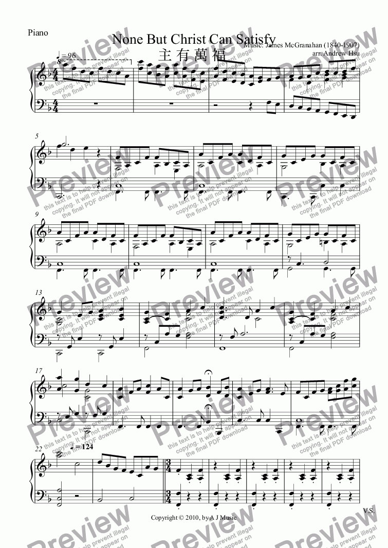 page one of the Piano part from None But Christ Can Satisfy 主 有 萬 福