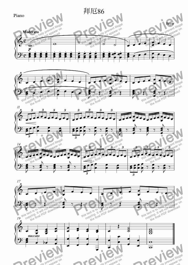 page one of the Piano part from Beyer86
